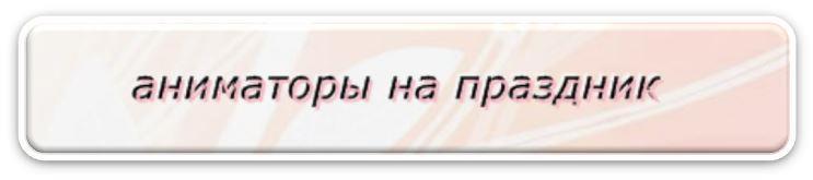 icon 121