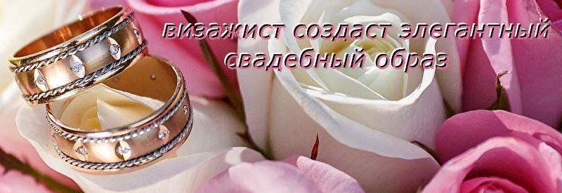 icon 156