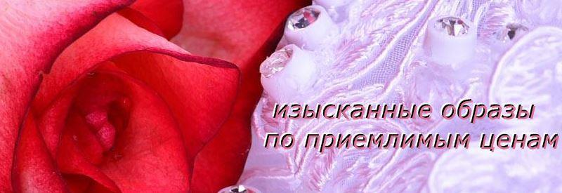 icon 153