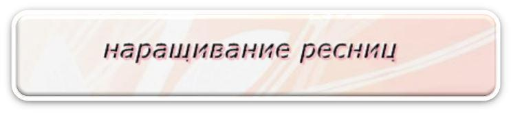 icon 107