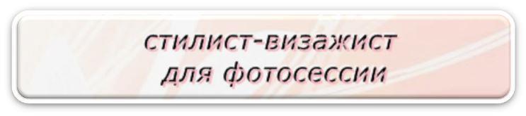 icon 103