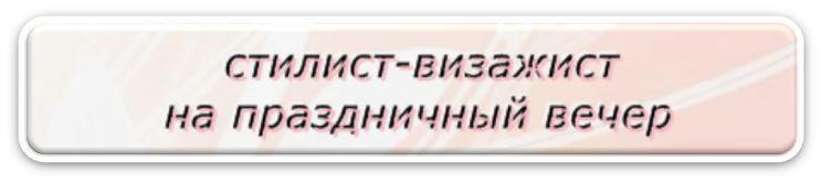 icon 102