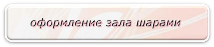 icon 115