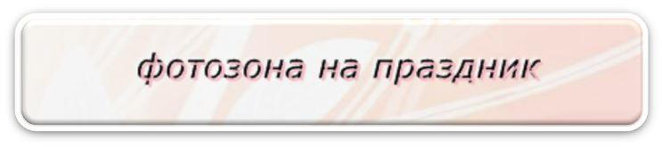 icon 117