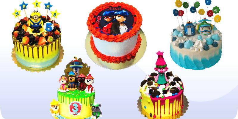 детские торты заказать на праздник