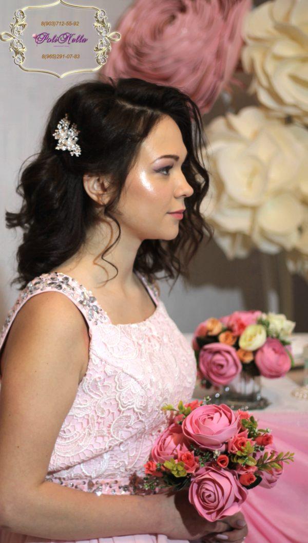 Свадебная прическа и макияж на дому Химки недорого