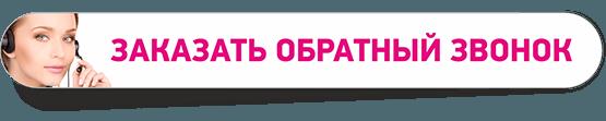 Заказать стилиста визажиста на дом в Москве