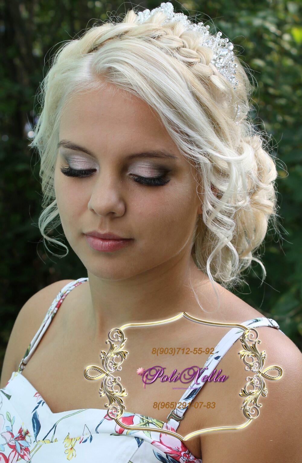 Свадебный макияж по недорогой цене