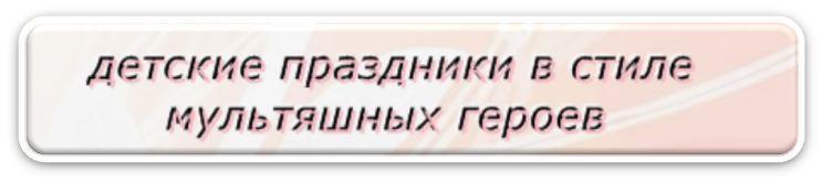 icon 122
