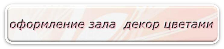 icon 114