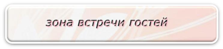 icon 118