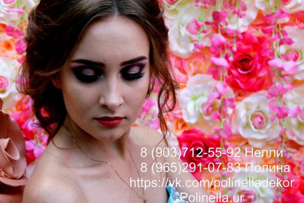 свадебный макияж долгопрудный