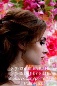 Прическа свадебная заказать на дом Москва