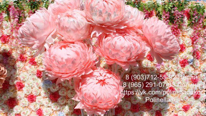 Большие цветы из бумаги купить
