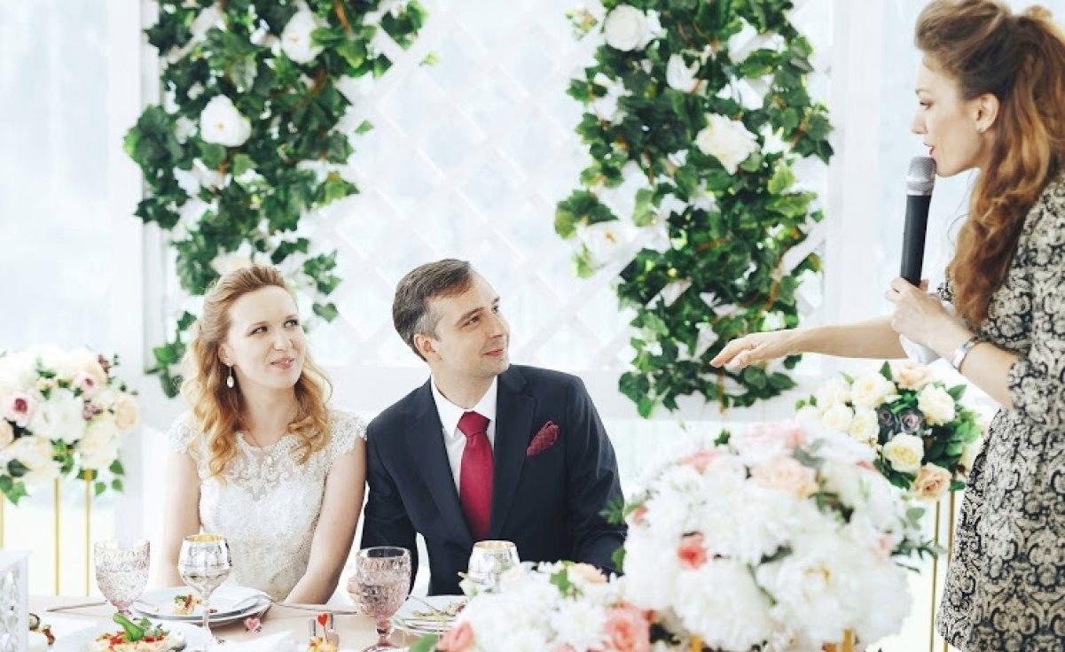 свадьба ведущий недорого Москва
